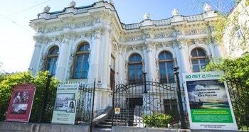 Музей изобразительных искусств Ростова-на-Дону