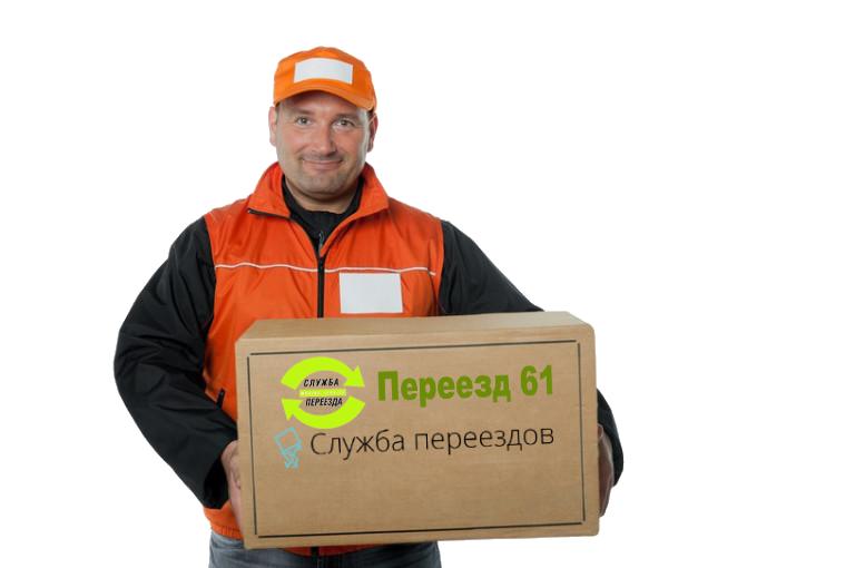 Ростовскаяслужба переезда - Переезд 61